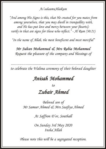 Muslim wedding invitation wordings islamic wedding card wordings muslim wedding invitation wordings islamic wedding card wordings stopboris Image collections