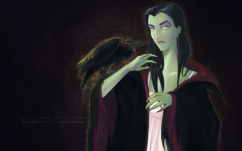 Maleficent Disney Publishing Worldwide A Deluxe