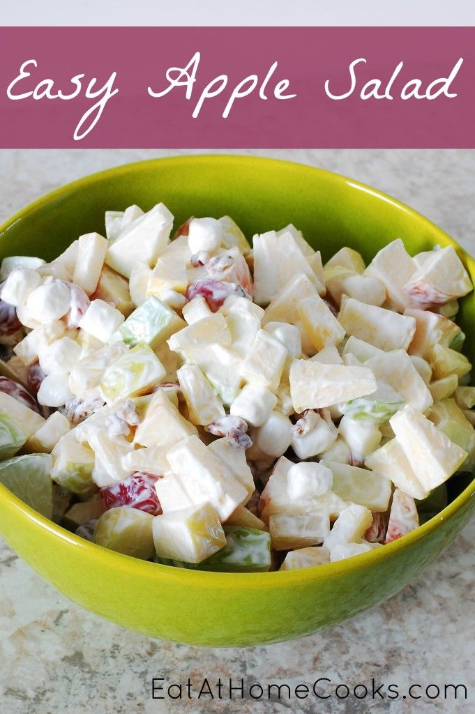 Salad Recipes With Apples