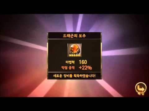 [세븐나이츠] 레이드 보상 16-01-21 [Seven Knights] 바람돌