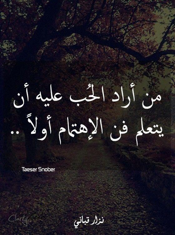 صور حزينه صور حزينة جدا مع عبارات للفيسبوك والواتس Wonder Quotes Funny Arabic Quotes Arabic Quotes
