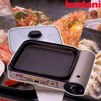 イワタニ カセットガス式ホットプレート 焼き上手さんcb Ghp 1 焼肉
