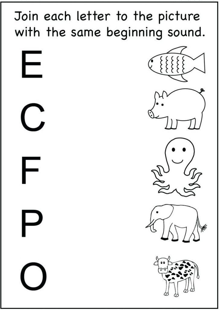 Alphabet Worksheets Educational Coloring Pages Free