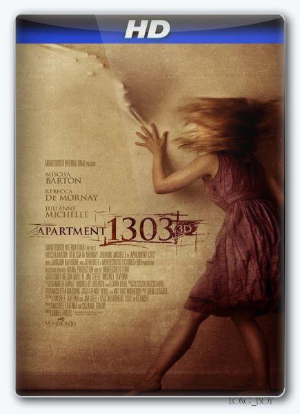 Watch Apartment 1303 Trailer 2017 Horror Movie Hd Ur Movies Online