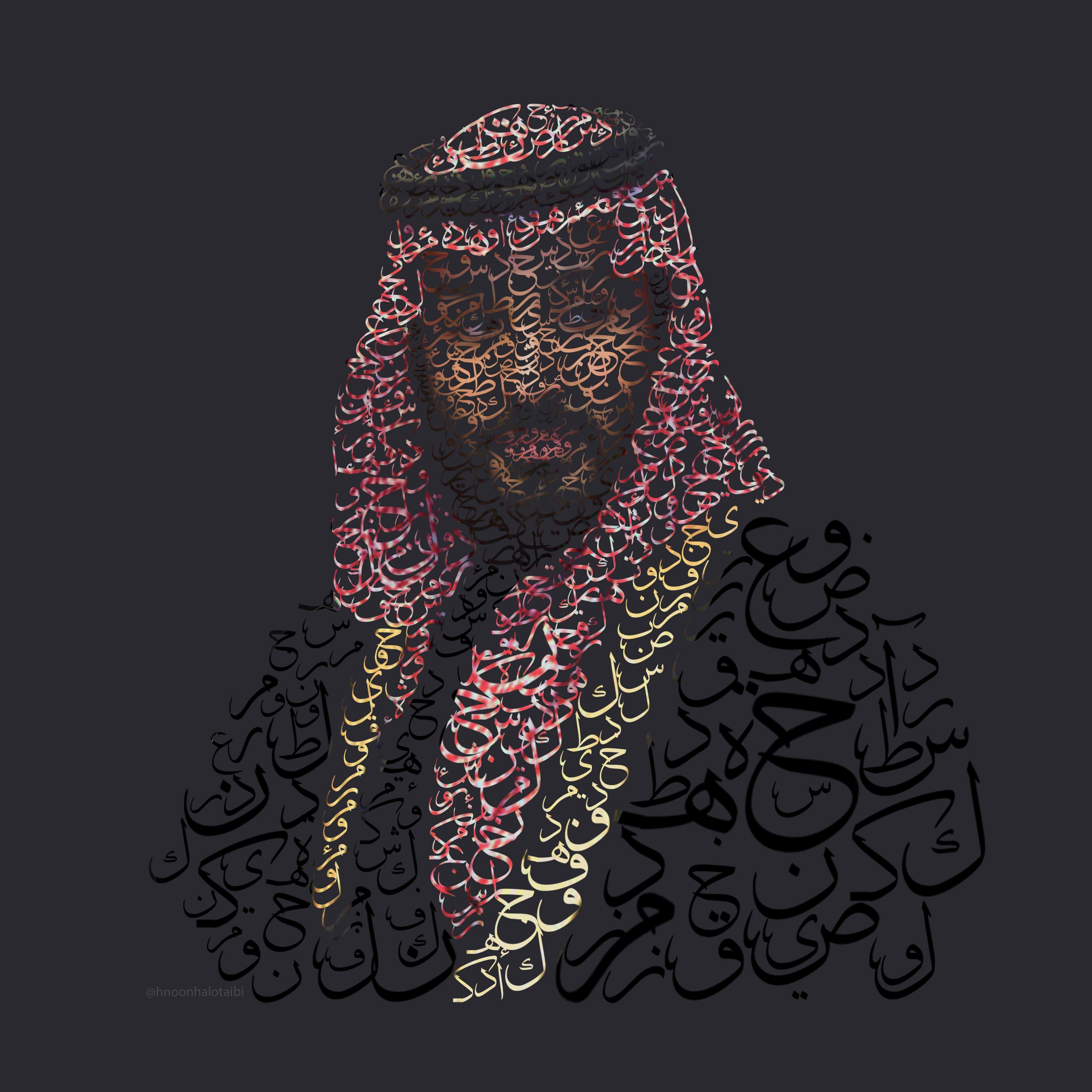 الامير محمد بن سلمان فنكيلي Iphone Wallpaper Pattern Gold Abstract Wallpaper Wallpaper Doodle