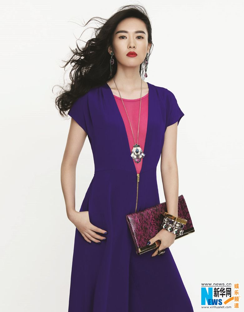 Yao tong s&l fashions dress collection