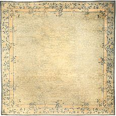 A Chinese rug BB3529