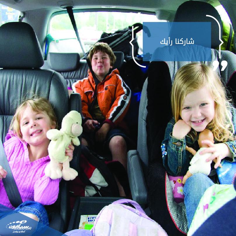 وجود أطفال بالسيارة في الحقيقة يسبب تشتيت تركيز السائق 12 مرة أكثر من استخدام الجوال أثناء القيادة حقيقة Baby Car Seats Baby Strollers Baby Car