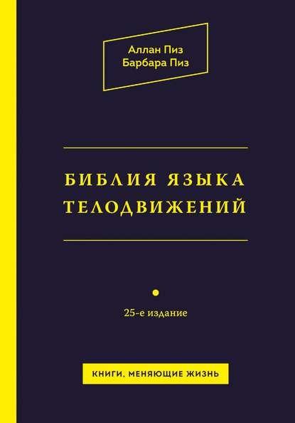 Книги по психологии, которые помогут лучше понимать людей ...