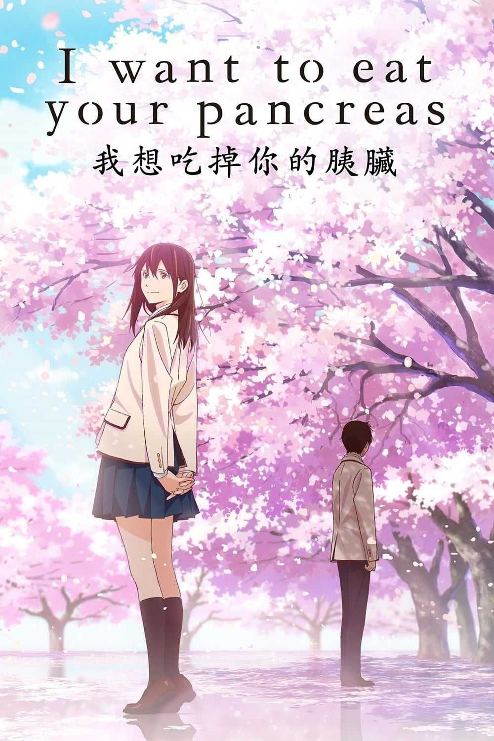 I want to eat your pancreas 480p 780p or 1080p Anplay in