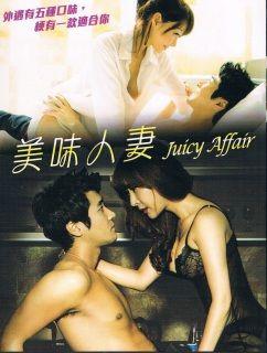 Korean erotic dvd