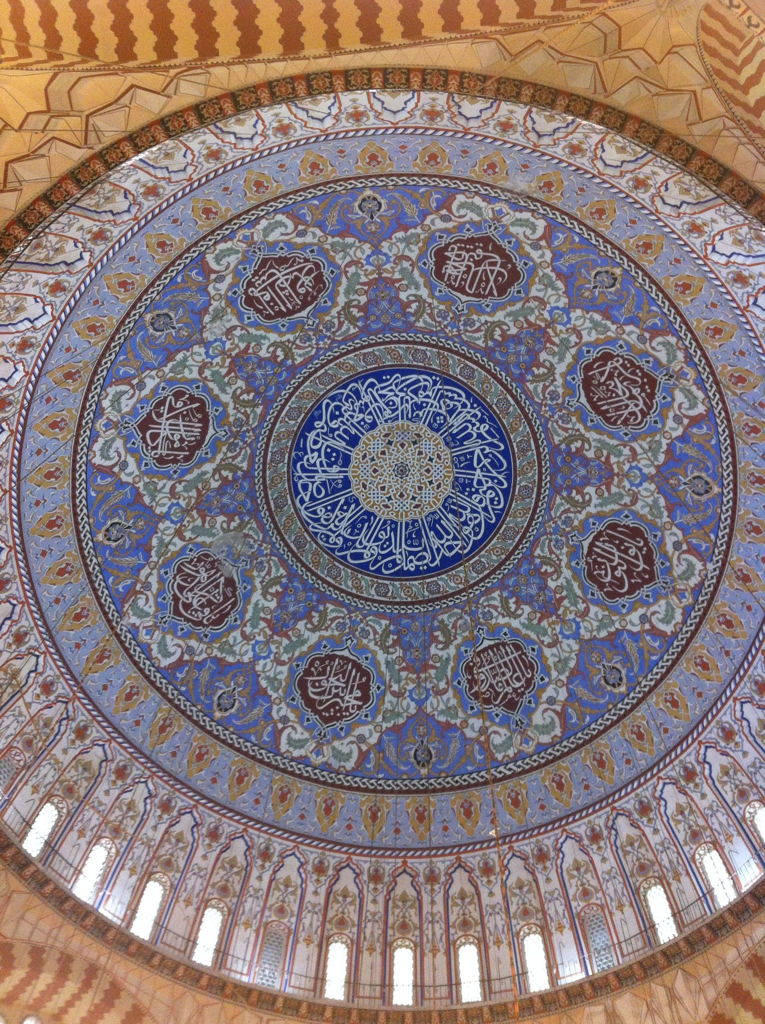 Selimiye Camii Dome By Amazing Architect Sinan Camii