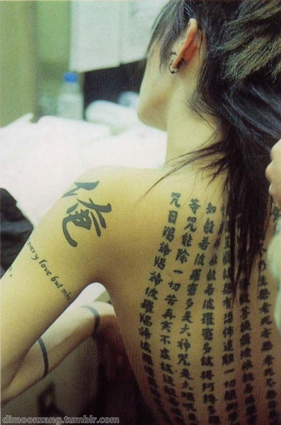 Miyavi And His Back Tattoos Ink Pinterest Miyavi Tattoo And