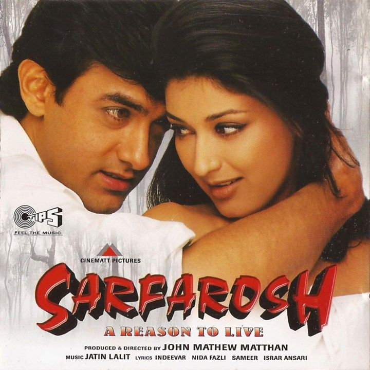 Sarfarosh 1999 hindi brrip 480p 450mb free download | hindi movies.