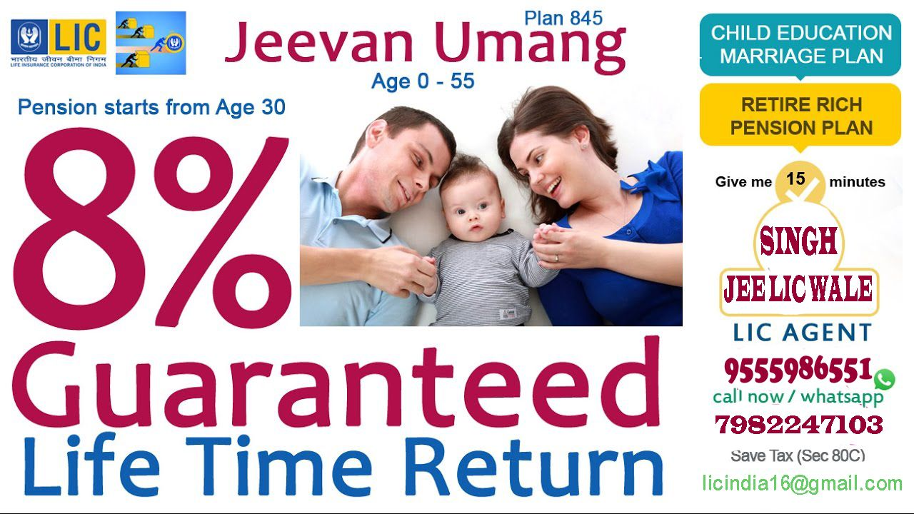 Lic Jeevan Umang 845 Life Insurance Marketing Life Insurance