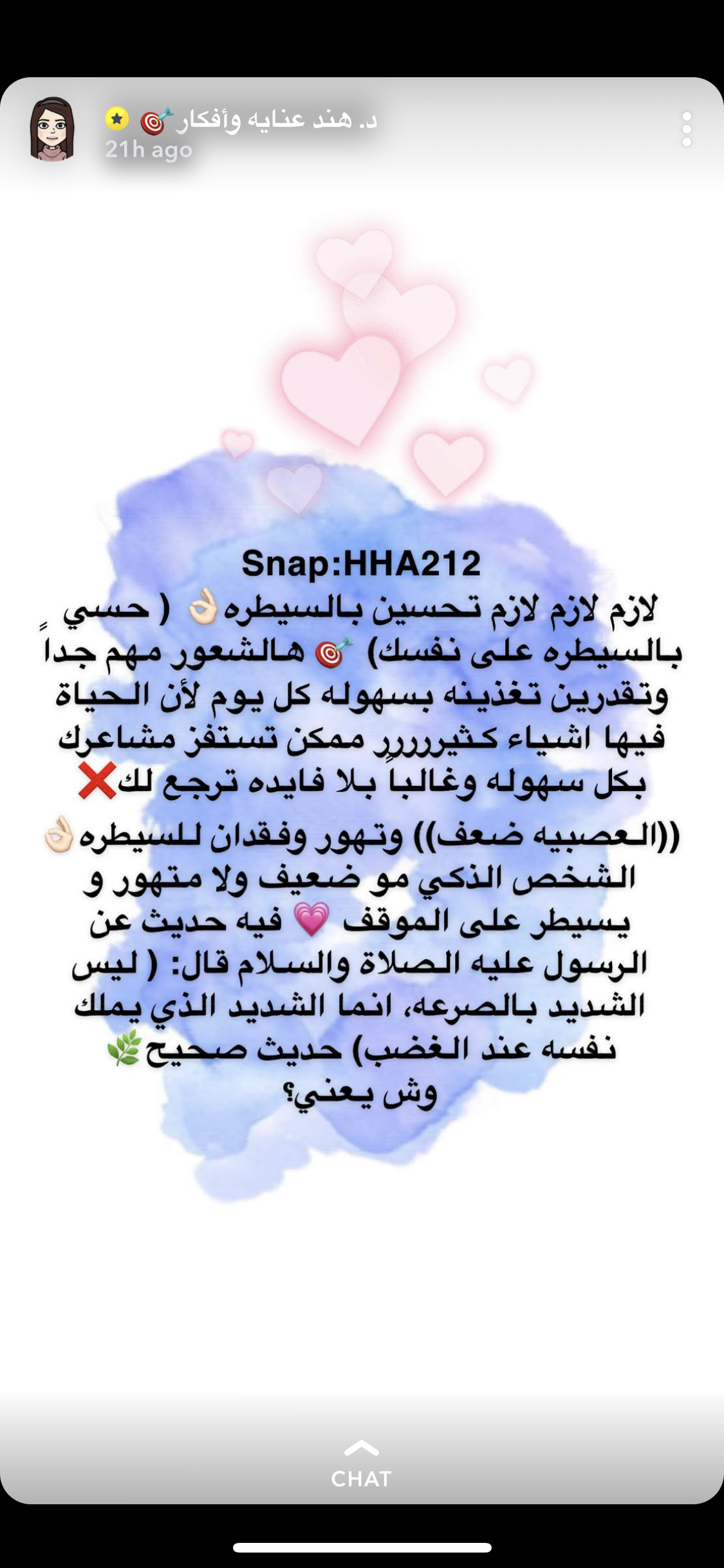 Pin By Hamda On د هند Learn English Words Words English Words