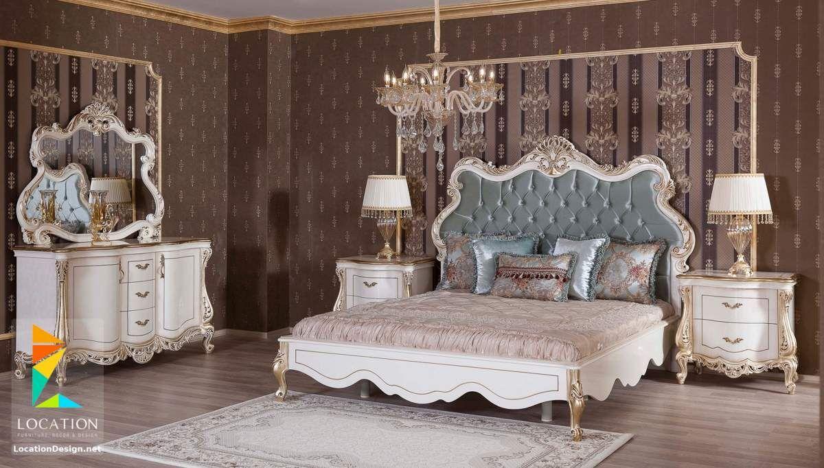 كتالوج صور غرف نوم كلاسيك 2019 2020 لوكشين ديزين نت Bed Furniture Furniture Classic Furniture