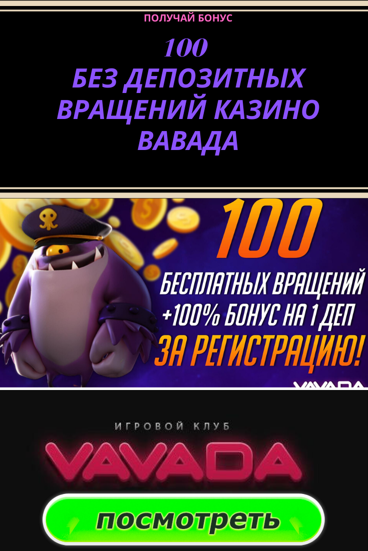 Онлайн казино без верификации 2021 года