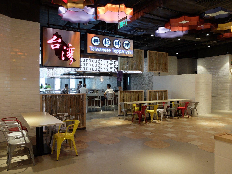 cafe design cozy restaurant cafe design inspiration find the rh pinterest com