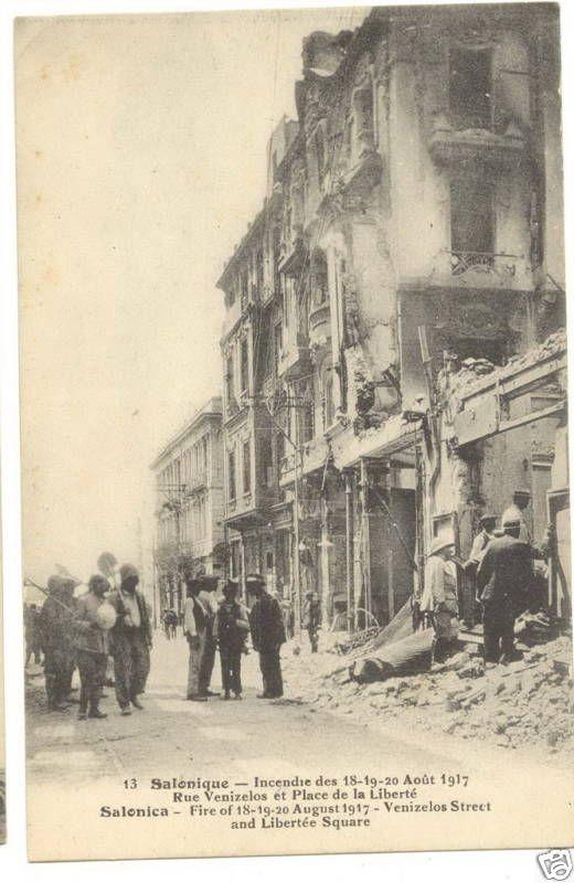Greece Salonica 1917 big fire Venizelos Street | eBay