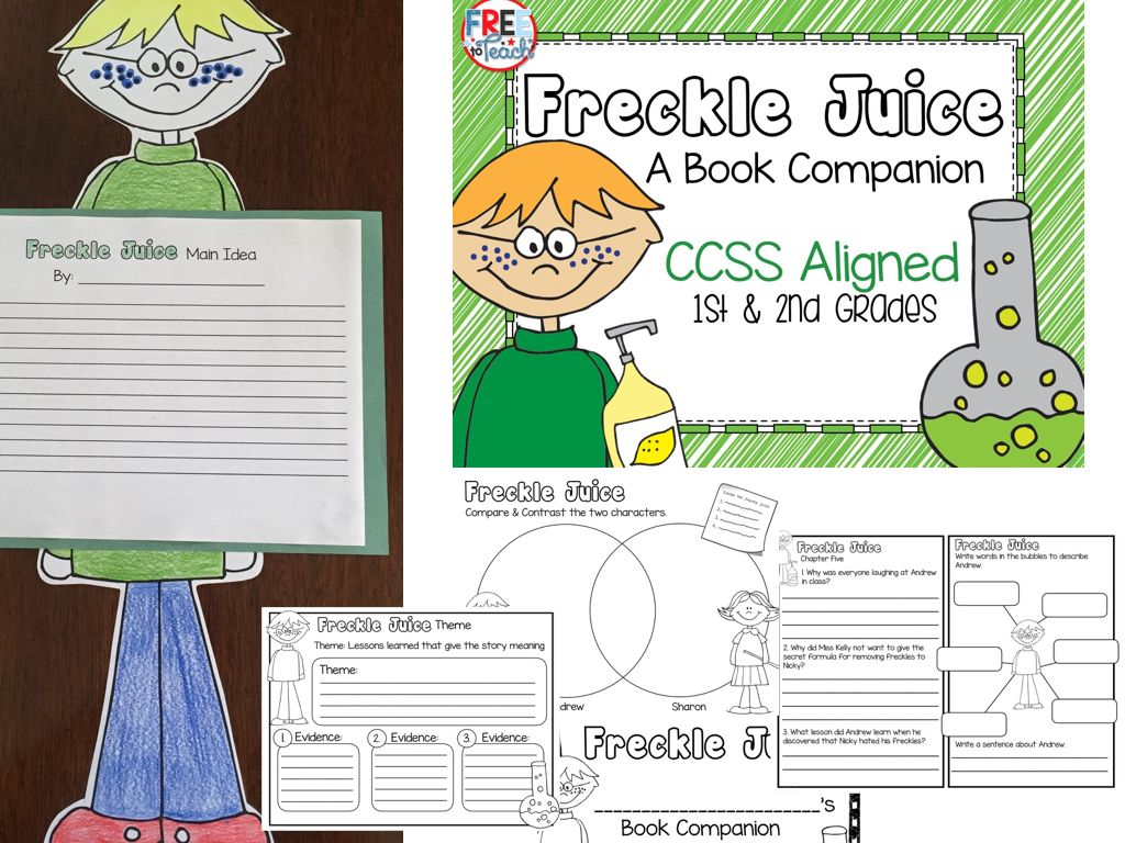 Freckle Juice Book Companion Ccss Aligned 1st Amp 2nd