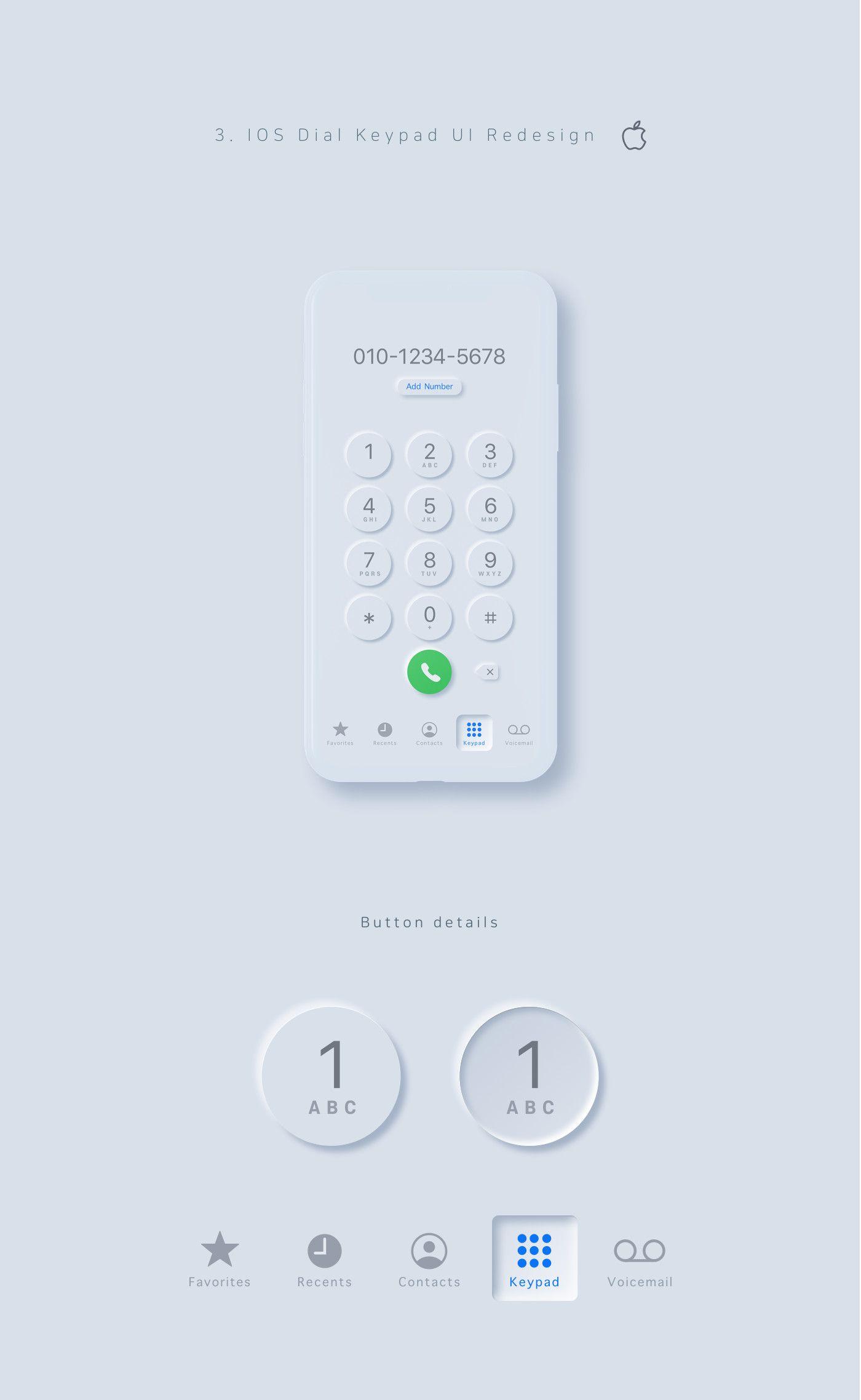 [UI Design] Neumorphism Design Concept / 뉴모피즘 디자인 컨셉 - 그래픽 디자인, UI/UX