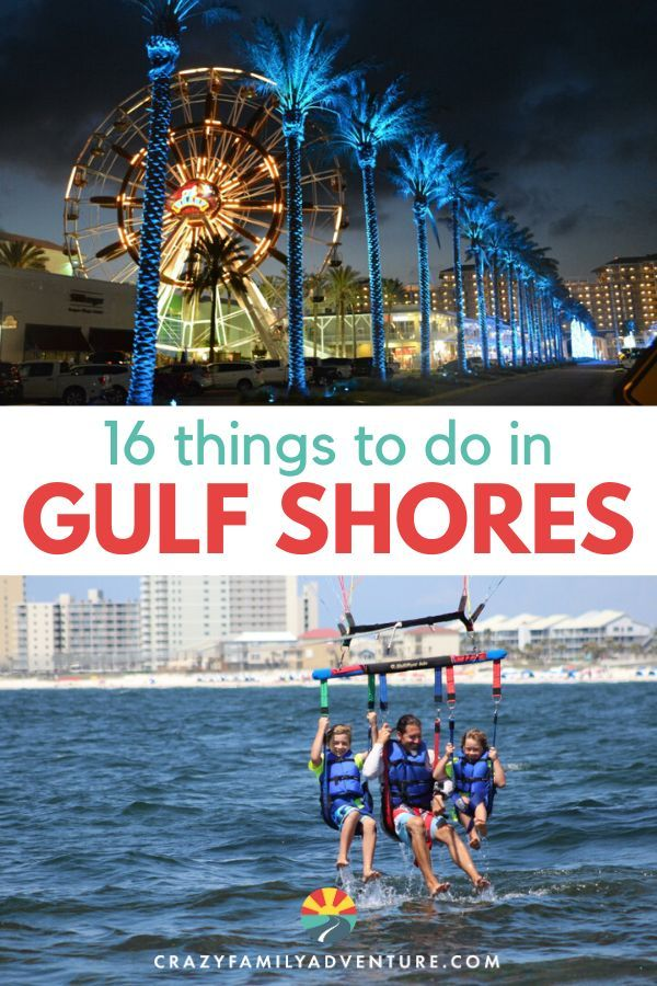 Gulf Shores, Alabama is not just a spring break destination! There are tons of family friendly things to do, and our post is jam packed with awesome things to do with kids in Gulf Shores. Take a look, whether you are on a budget vacation or going all out, we have great tips and ideas for amazing attractions, delicious restaurants and great places to stay on your trip. Our post will make planning your family vacation to Gulf Shores a breeze! #GulfShoresAlabama #GulfShores #thingstodoinGulfShores