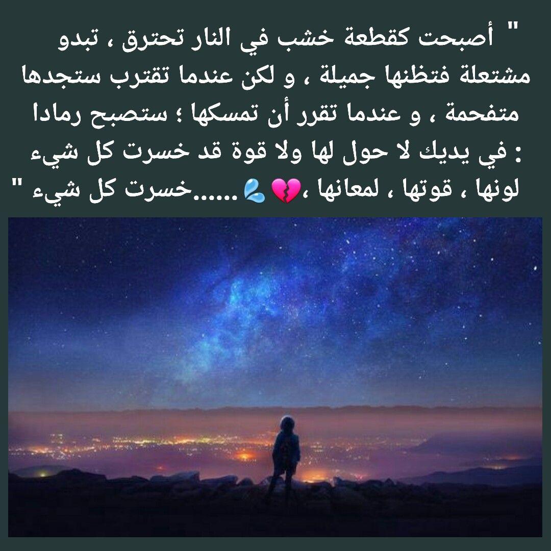 من أنا Artist Aesthetic Bts Wallpaper Islamic Quotes