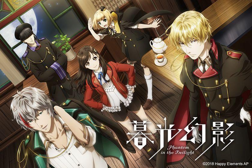 Pin by LINE TV on 戲劇橫/直圖 Twilight, Phantom, Anime