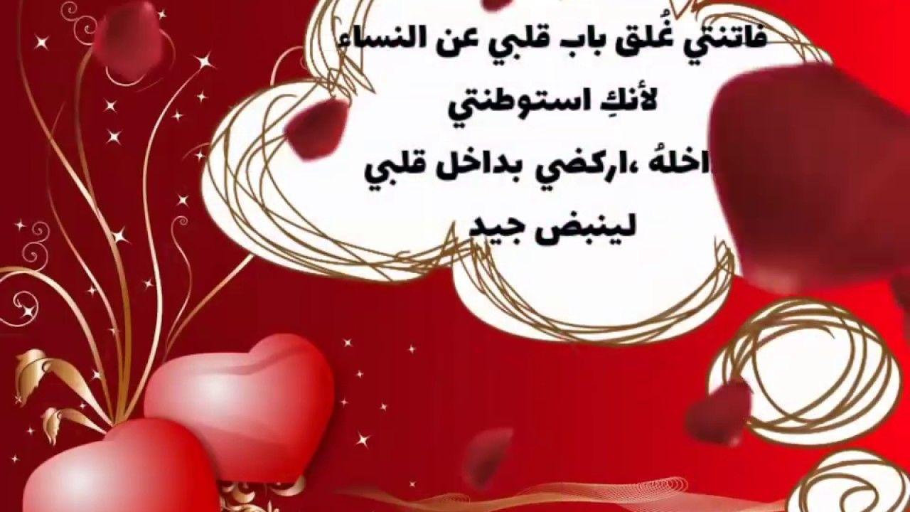 رسالة حب لزوجي