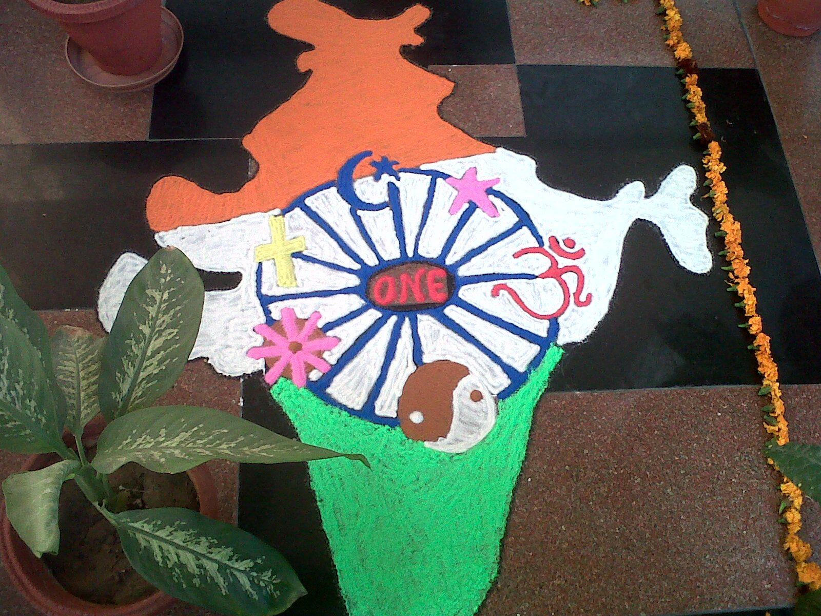 Map Of India As Rangoli Christmas Ornaments Holiday Decor Holiday