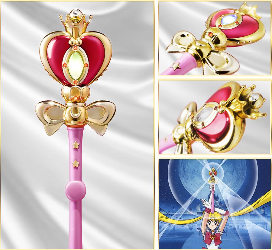Minature figure with Keychain Spiral Heart Moon Rod// Pink Moon S Sailor Moon