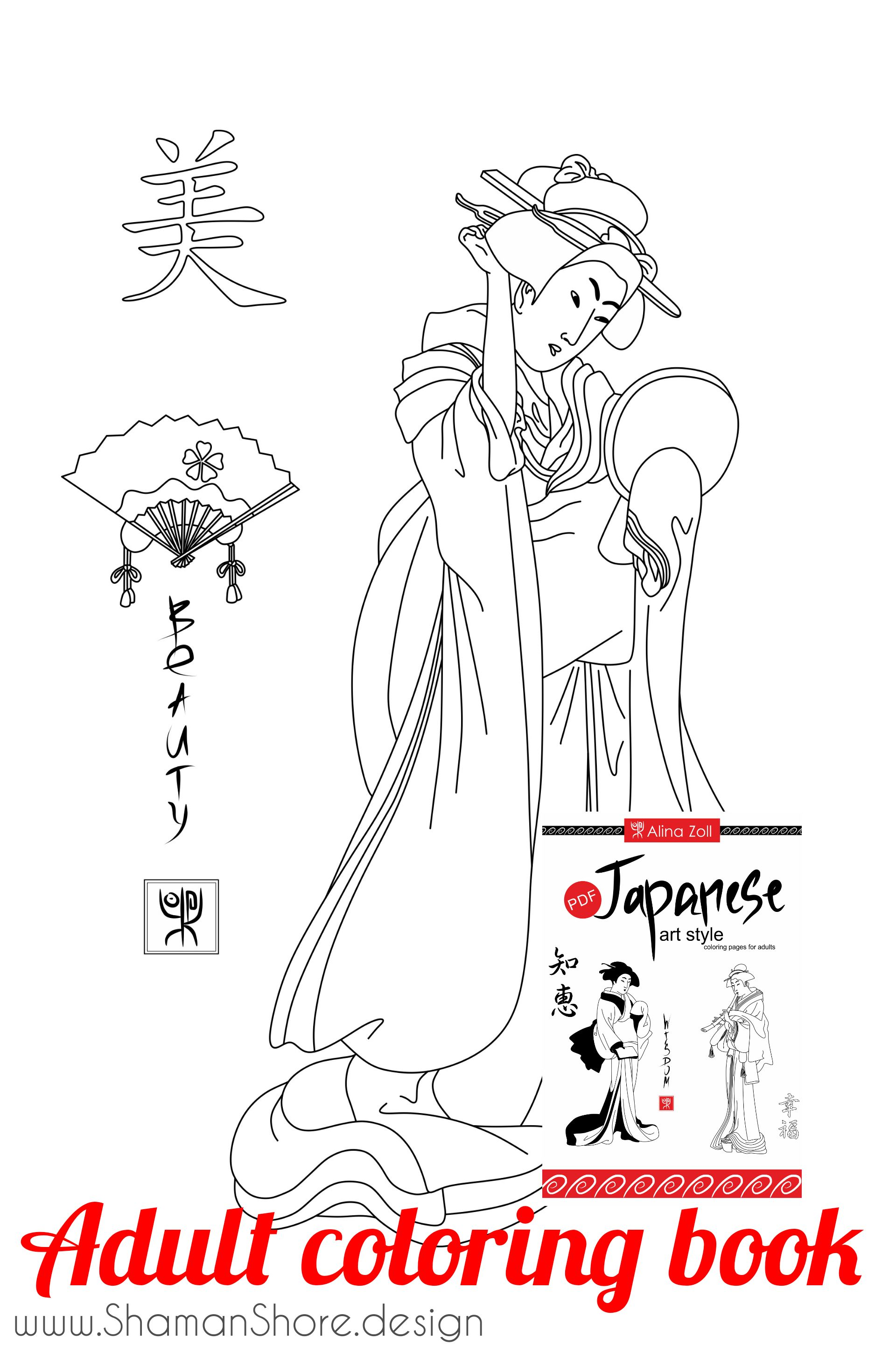 Coloring Book Japanese Creative Activity For Adults Digital Download Pdf Pages Japan Printable Page Geisha