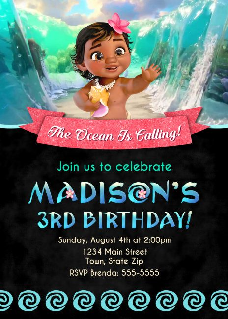 Moana Birthday Invitation Baby Invite Printable File Photo Invitations Wording