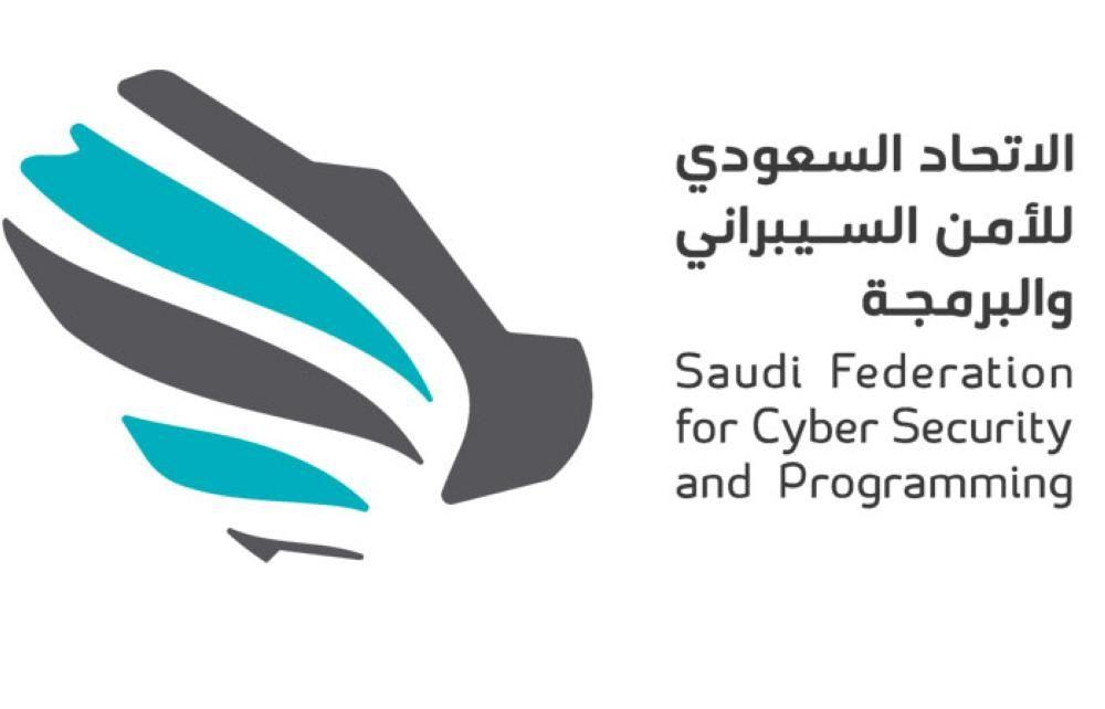 الإتحاد السعودي للأمن السيبراني يعلن عن توفر وظائف شاغرة صحيفة وظائف الإلكترونية In 2020 Cyber Security Cyber Person