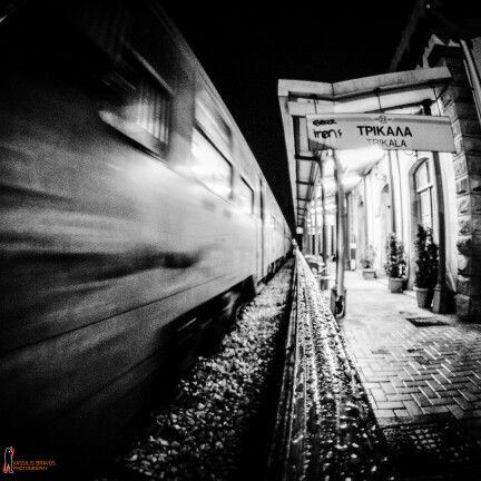 Trikala Train Station