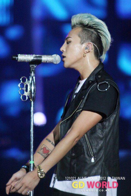 G-Dragon | Kwon Ji Yong | BigBang