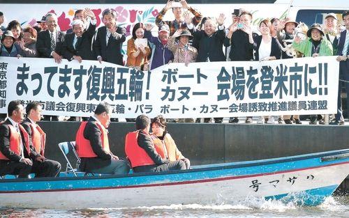 <長沼ボート場>市民3000人熱意伝えた | 河北新報オンラインニュース