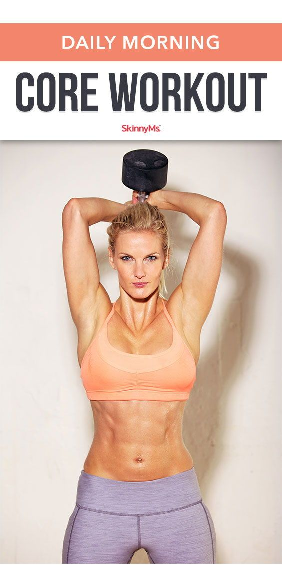 Ready to strengthen your core and wake up energized, ready to take on the day? Then this workout is for you! This morning core workout is great because it requires no equipment. Do it on your bedroom floor!