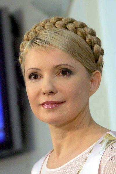 Prime Minister Of Ukraine Female