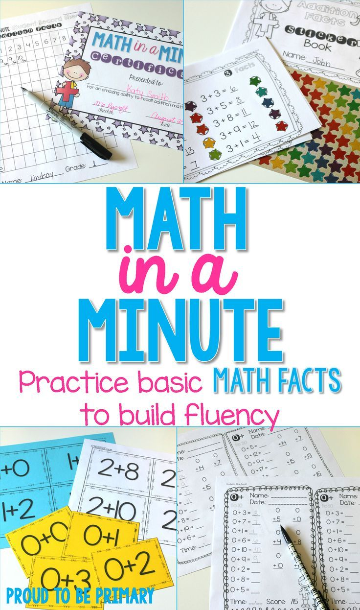 Addition Math Fact Fluency | To be, Math facts and Maths