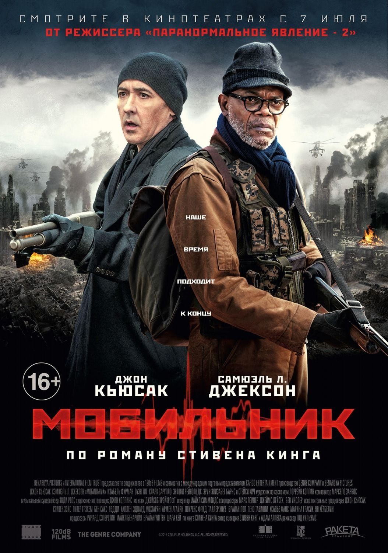 «Смотреть Чёрная Любовь На Русском Языке  » — 2011