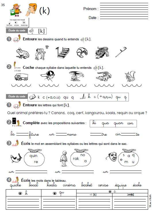 Assez phono CP ex fiche35 | enfants | Pinterest | Cp, Lecture et École AW13