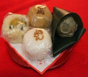 御菓子司 十紀和(おかしつかさ ときわ)