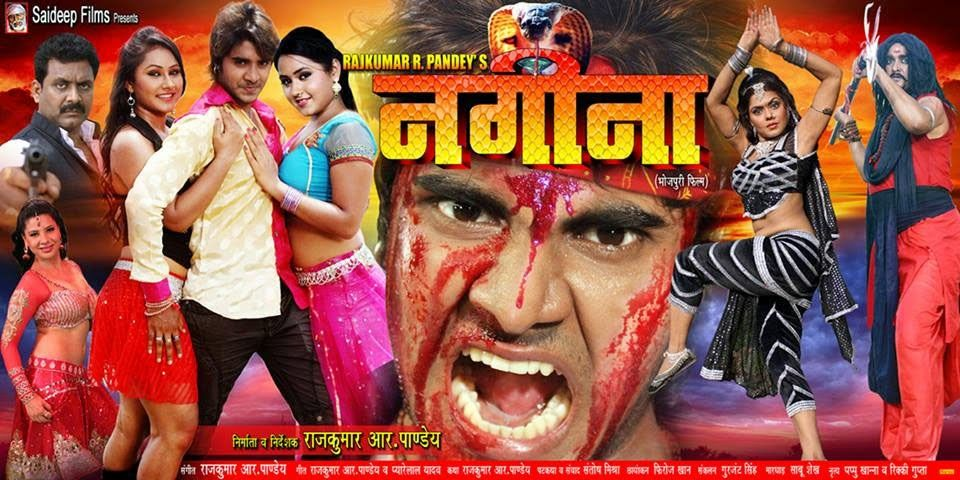 Nagina bhojpuri movies hd download movies pinterest for Chintu khan