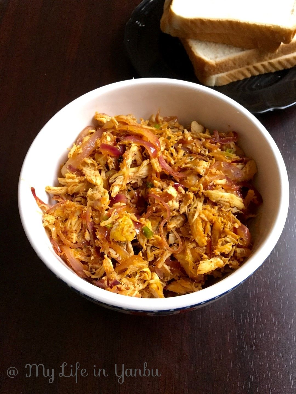 My Life in Yanbu!: Lemon Garlic Chicken Shreds For Filling