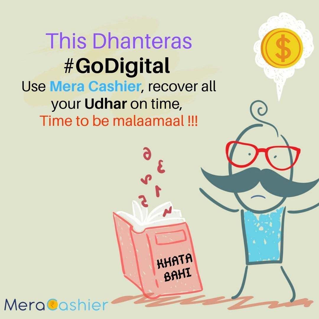 Happy Dhanteras #happydhanteras Team Mera Cashier wishes a very happy Dhanteras to everyone. May this Dhanteras gives a lot of prosperity and happiness to you and your businesses.  #HappyDhanteras #FestivalSeason #Prosperity #Business  #MeraCashier #Playstore #MobileApp #Startups #Khata #DigitalKhata #DigitalIndia #DigitalCashier #Cashier #happydhanteras Happy Dhanteras #happydhanteras Team Mera Cashier wishes a very happy Dhanteras to everyone. May this Dhanteras gives a lot of prosperity and h #happydhanteras