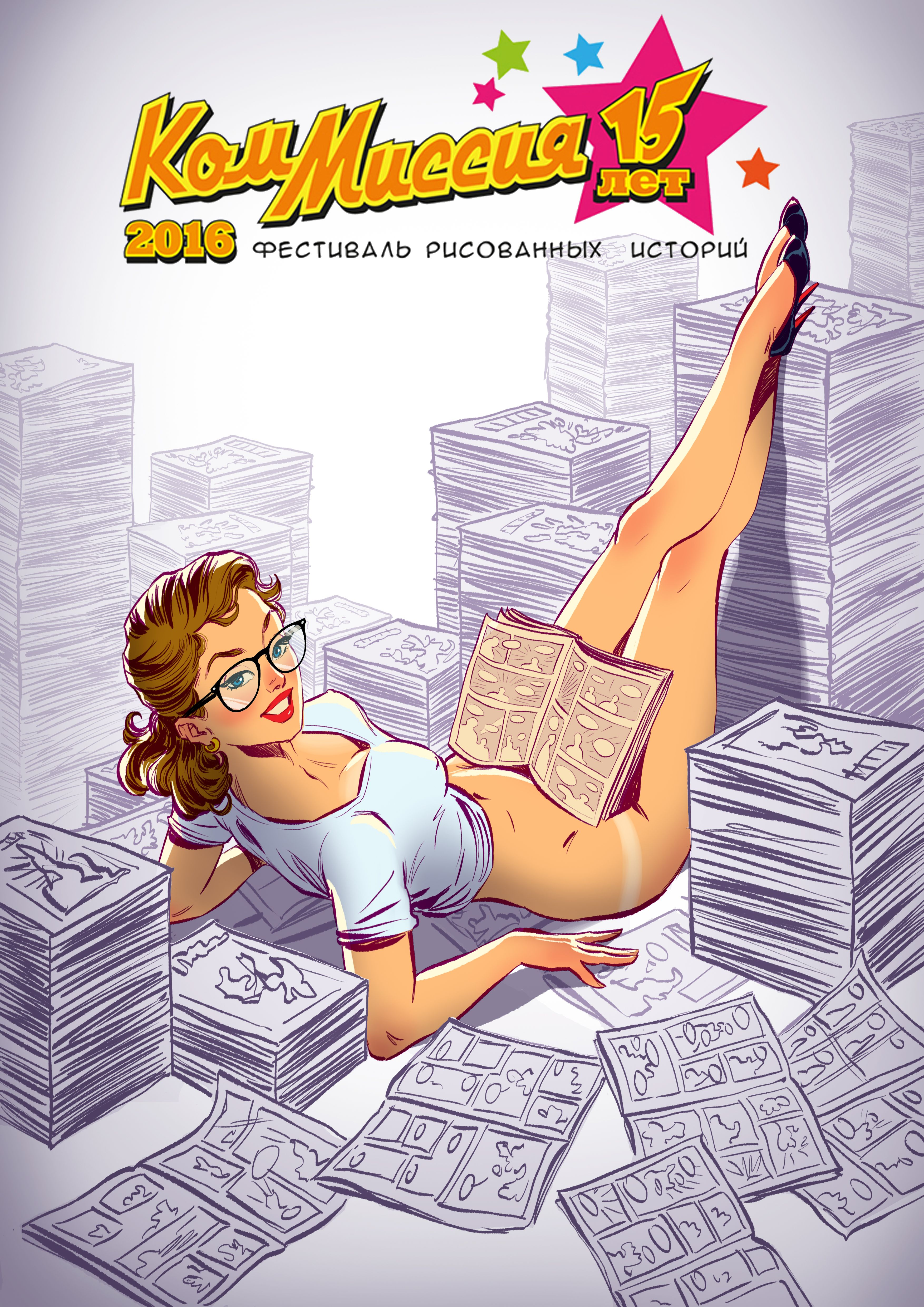 New pin-up by Andrei Tarusov 88
