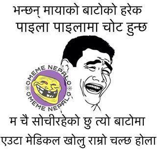 Mayako Bato Fun Quotes Funny Relax Quotes Nepali Love Quotes