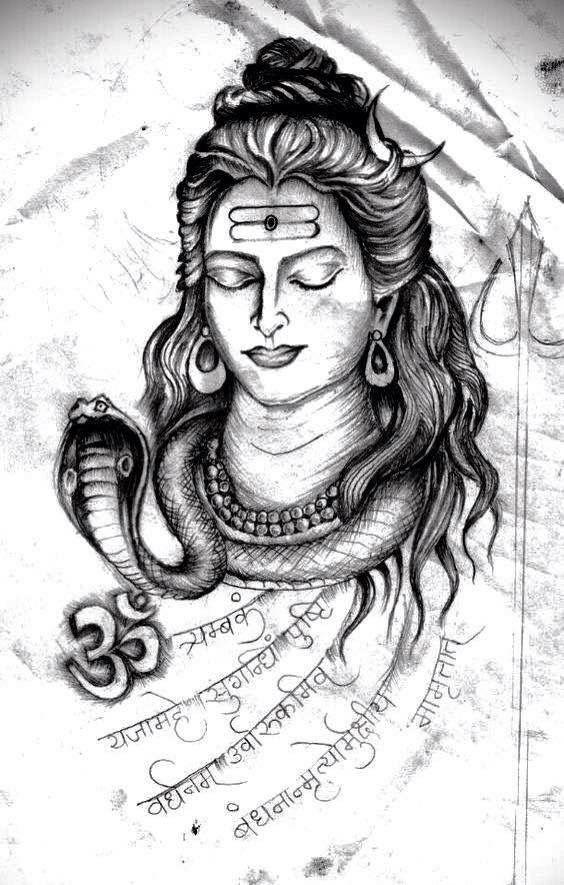 Har har mahadev the spiritual side pinterest lord for Har har mahadev tattoo
